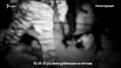 Фильм Радио Озодлик: Истина и последствия
