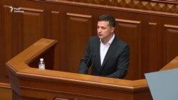 «Не пишіть смс, працюйте!» – промова Зеленського на першому засіданні Ради