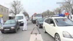 Бишкектин айланасына блокпосттор орнотулду