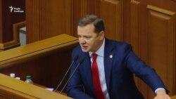 Олег Ляшко, лідер Радикальної партії