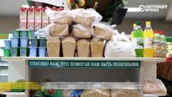 Как легко помочь нуждающимся: бесплатные продукты в Дагестане