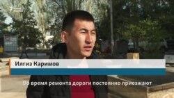 Ремонт дорог и пробки в Бишкеке