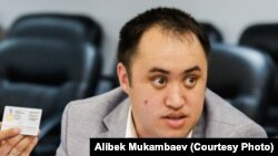 Алибек Мукамбаев