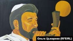 "Владислав Цап. ""Рог шофар"""