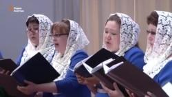 Фестиваль православных хоров в Астане