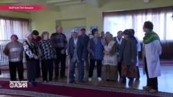Геронтологический центр в Бишкеке испытывает финансовые трудности