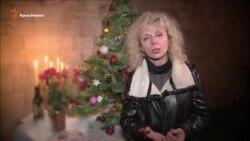 Галина Джикаева поздравляет с Новым годом Геннадия Афанасьева (видео)