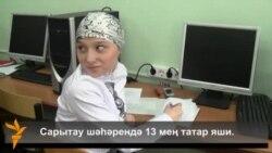 Сарытауда татар тормышы