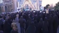 Iranians Protest Saudi Execution Of Shi'ite Cleric