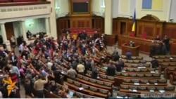 Ուկրաինայի իշխանությունները ու ընդդիմությունը համաձայնության եկան