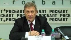 Amnesty International обвинила Владимира Путина в разрушении гражданского общества.