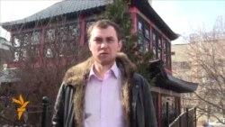 """Рузил Мингалимов """"Бердән Русия""""дән чыгу таләбенең нигезсез булуын әйтә"""
