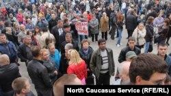 Митинг в Минводах в 2014 году