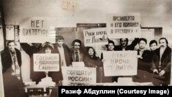 Подготовка к митингу в Уфе. Фото из архива журналиста Разифа Абдуллина