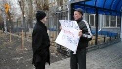 Протест рыбаков-капитанов