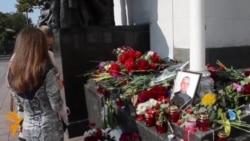 01.09.2015 Цвеќе пред украинскиот Парламент, експлозија во Пакистан