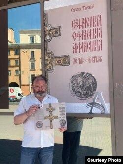 Сяргей Тарасаў са сваёй кнігай у Менску