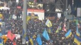 Massive Crowds Attend Opposition Rally In Kyiv