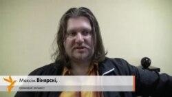 Максім Вінярскі: Нас затрымлівалі 16 амапаўцаў