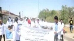 بابل: طلاب كلية التمريض يتظاهرون