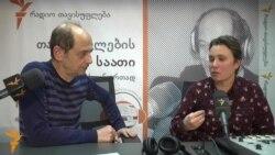 ტრანსგენდერი ადამიანები და ჰომოფობია საქართველოში