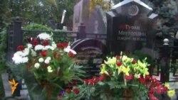 Туфан Миңнуллин каберенә таш кую