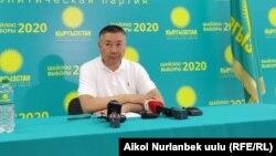 Канатбек Исаев. 25-август, 2020-жыл. Бишкек.