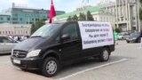 Екатеринбург поддержал Хабаровск