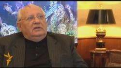 "Михаил Горбачев - про ""дуумвират"" ч 2"