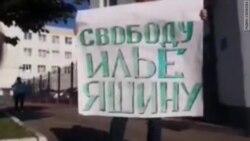 Задержание Ильи Яшина в Костроме