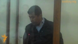 Суд над начальником тюрьмы Жанаозена