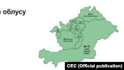 Избирательные округа в Оше и Ошской области.