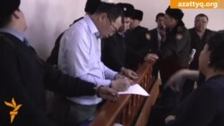 Дело Мамбеталина и Нарымбаева: допрос свидетелей