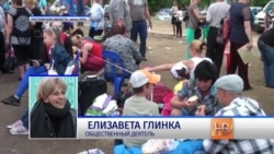Доктор Лиза спешит на помощь раненным детям Донбасса