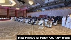 قطر کې د سولې خبرو پیلېدا ورځ: ۱۲/۰۹/۲۰۲۰ (12.9.2020)