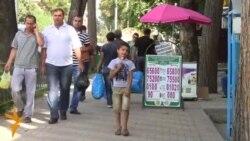 Национальный банк Таджикистана призвал население «не подаваться панике».