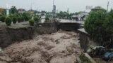 Сход селевого потока в Кулябе