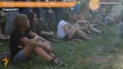 У Києві під стінами СІЗО відбувся концерт на підтримку Поліщука та Медведька