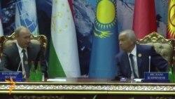 ШҲТ Душанбе саммити