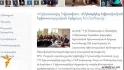 Ղարաբաղի երիտասարդները դուրս են մնացել Ծաղկաձորում անցկացվող միջազգային համաժողովից