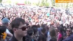 Протесты после пожара в «Адеме»