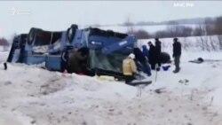 Россия: Калугадаги автоҳалокатда ёш болалар нобуд бўлди
