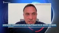 Видеоновости Кавказа 13 августа