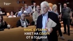 Кметът на Солун: Така се борим за чист въздух, все едно лекуваме рак с аспирин
