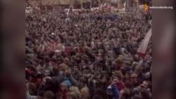 Оксамитова революція (архівне відео)