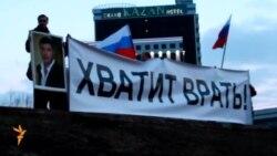 Немцовны үтерүгә 40 көн тулу Казанда да искә алынды