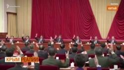 Как аннексия оборвала «счастливое будущее» Крыма | Крым.Реалии ТВ (видео)