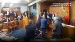 Mali i Zi: Ligji për fenë në garën zgjedhore