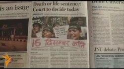 В Індії очікують на вирок обвинуваченим у груповому зґвалтуванні