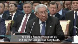 'You Protect Us All, Like Baby Birds': Kazakhstan Goes All North Korea